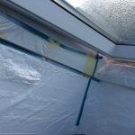 Notwendige Reparaturen am Dach